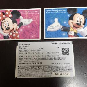 家族4人2泊3日ディズニー旅行~費用編~<2019年>