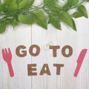 GO TO EAT でお得に食事!!ーホットペッパーグルメ編ー