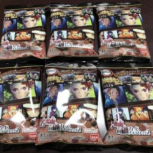 11/23発売「鬼滅の刃」名場面回顧カードチョコスナック2を10袋購入しました^^