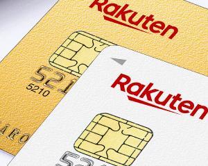 【超簡単】楽天ゴールドカードから楽天カードへグレードダウンする方法