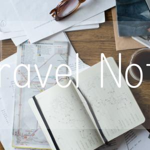 旅行中に思い出をメモとして残すために