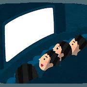 【映画】『鬼滅の刃』46億円の大ヒットも…鑑賞マナーに苦言「感動が台無し」
