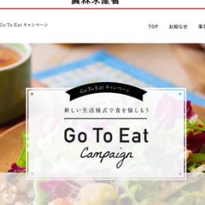 Go To Eatで注目〝無限くら寿司〟 ひろゆき氏も「日本にいたら毎日行ってる」
