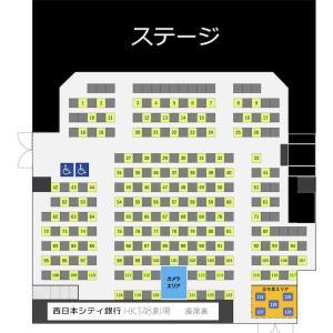 新HKT48劇場、チケット代が爆上げ