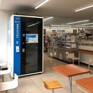 【コンビニ】セブンイレブンが店内に抗菌のテレワークスペースを設置