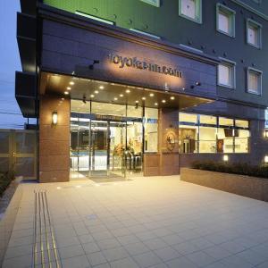 【テレワーク】1日500円で東京のホテルが利用可能に 9:00~19:00まで