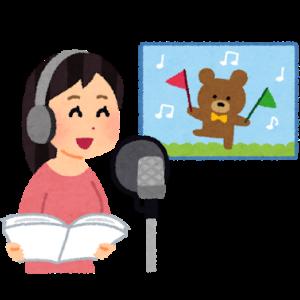 【声優】藤田咲がツイッターアカウント開設「ご安心を」