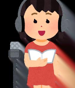 【声優】ゲスト声優は松本まりか!?「トロピカル~ジュ!プリキュア」劇場版でハートキャッチプリキュア!