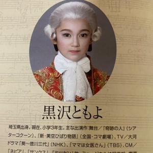 【声優】黒沢ともよ、東宝芸能に移籍「新たな分野に挑戦したい」