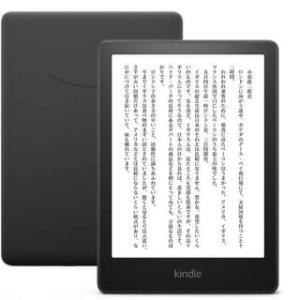 新「Kindle Paperwhite」 6.8型大画面、20%高速化、バッテリ性能約65%向上で14,980円