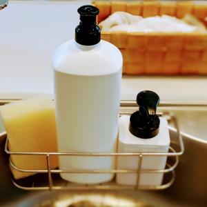 ズボラ主婦が、ずぼらさんへおすすめする食器用洗剤入れ