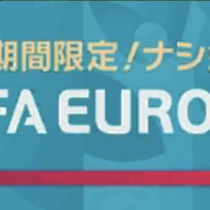 【ウイコレ】UEFA EURO 2020UEFA EURO 2020ガチャ引いてみた!結果は?