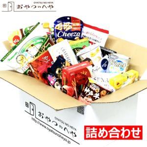 即完売の大人気お菓子詰め合わせが再販!!