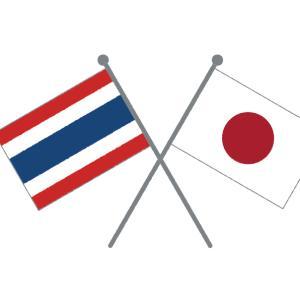 日タイのビザ制度比較(8)~永住権~ ※補足