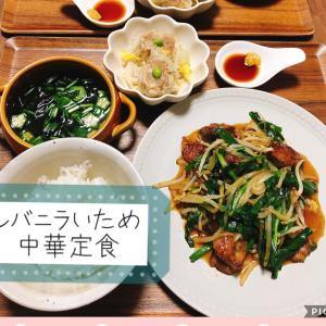 9/26satの夕食