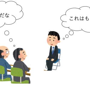 【就活失敗談】選考を打ち切られた男の話