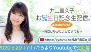 1/32 杏子完成