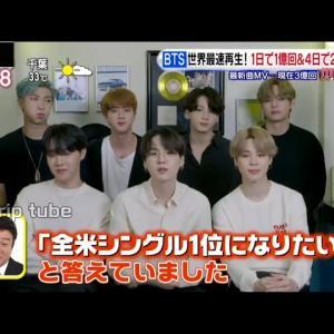 【最新のBTS まだ見てないの?】2020/09/08  BTS(방탄소년단)  슷키리 오늘자 방송 일본