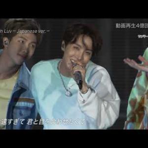 """【最新のBTS まだ見てないの?】BTS MUSIC DAY """"BOY WITH LUV"""""""