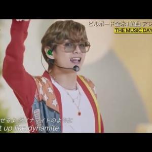【最新のBTS まだ見てないの?】방탄소년단 BTS – Dynamite (The Music Day) 2020.09.12. (Performance Video)日本に住んでいるin a live in Japan