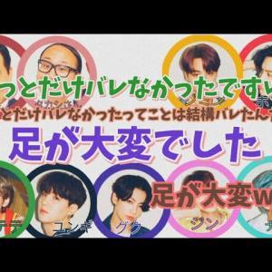 【最新のBTS まだ見てないの?】【BTS】神回 日本語がんばる少年団