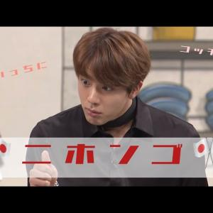 【最新のBTS まだ見てないの?】【BTS】ジンくんのクセがつおい日本語