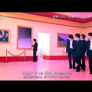 【最新のBTS まだ見てないの?】BTS – DYNAMITE [FNS MUSIC FESTIVAL 2020 Fuji TV Japan] Full performance