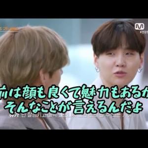 【最新のBTS まだ見てないの?】【BTS日本語字幕】イケメンと定評のあるキムテヒョンくんはメンバーからイジられてます。