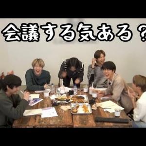 【最新のBTS まだ見てないの?】【BTS/日本語字幕】バンタンは会議を楽しみすぎて話が進まん