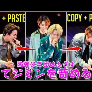 【最新のBTS まだ見てないの?】【BTS 日本語字幕】 防弾少年団はふざけてジミンを苛める