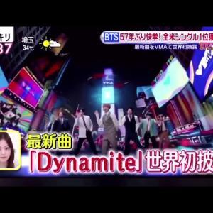 【最新のBTS まだ見てないの?】BTS Sukkiri Japan tv 200908