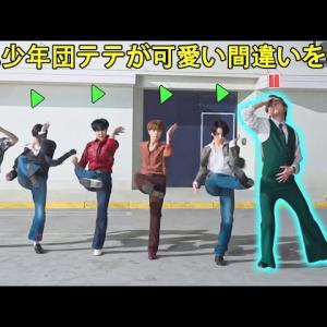 【最新のBTS まだ見てないの?】【BTS 日本語字幕】防弾少年団テテが可愛い間違いを犯す