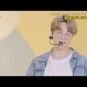 【最新のBTS まだ見てないの?】[HD] BTS – Dynamite (The Music Day – Performance) 2020.09.12