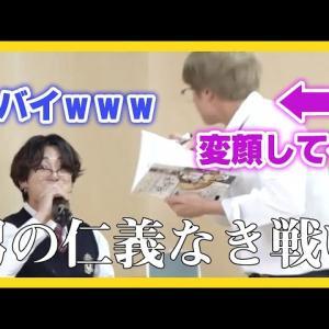 【最新のBTS まだ見てないの?】【BTS日本語字幕】長男ジンとマンネグクの仁義なき戦い