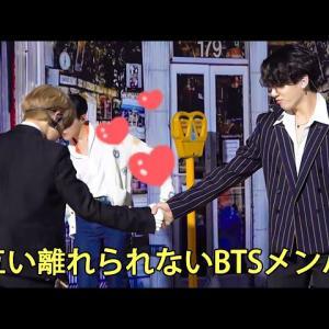 【最新のBTS まだ見てないの?】【BTS 日本語字幕】お互い離れられないBTSメンバー