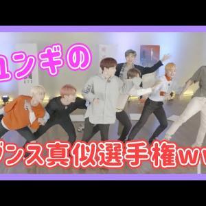 【最新のBTS まだ見てないの?】【何個知ってる?】BTSの日本にまつわるエピソードまとめ【BTS】
