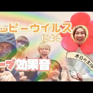 【最新のBTS まだ見てないの?】【BTS 日本語字幕】🦄 幸せを運ぶホープ効果音 (ちょこっとグテ🐰🐻)