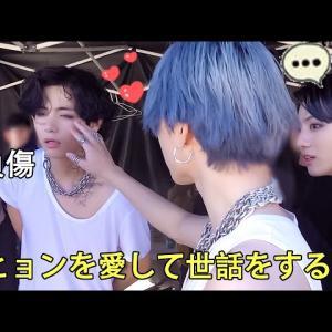 【最新のBTS まだ見てないの?】【BTS 日本語字幕】テヒョンを愛して世話をする防弾少年団