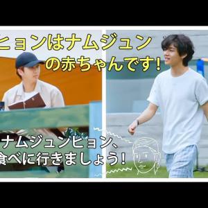 【最新のBTS まだ見てないの?】【BTS 日本語字幕】テヒョンはナムジュンの赤ちゃんです!