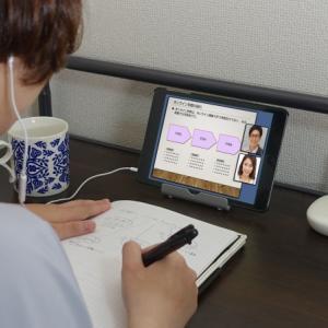 """大学1年生が""""オンライン授業""""を説明してみたよ!(前編)"""