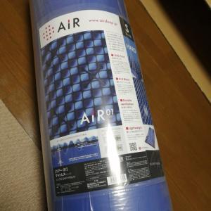 西川エアー01を買って一ヶ月。思うこと。