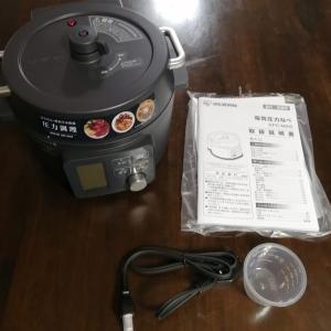 電気圧力鍋を使えば玄米の浸水時間なしでも炊ける