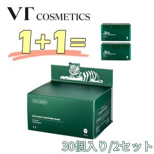話題のVT シカ スージング マスクを最.安.値で販売中!