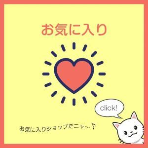 【楽天市場「お気に入り」】GoBuyKorea