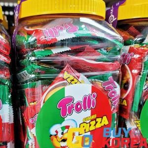 可愛くて小さいサイズのピザ形のグミ! (feat. TROLLI