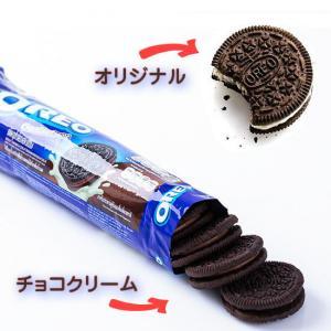オレオ オリジナルバニラクリーム&チョコクリーム