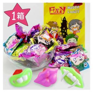 子供の誕生日やハロウィンに!FUNY マウスキャンディ!