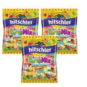 ヒッツクラー パーティーミックス【Hitschler PartyMix】