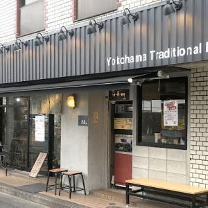 【グルメ】横浜 つけ麺 浜虎
