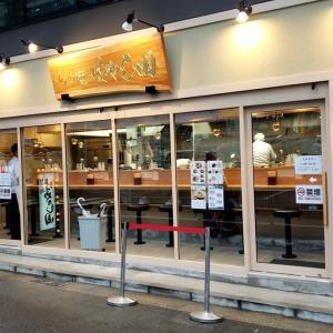 【グルメ④】横浜駅 らぁ麺 はやし田